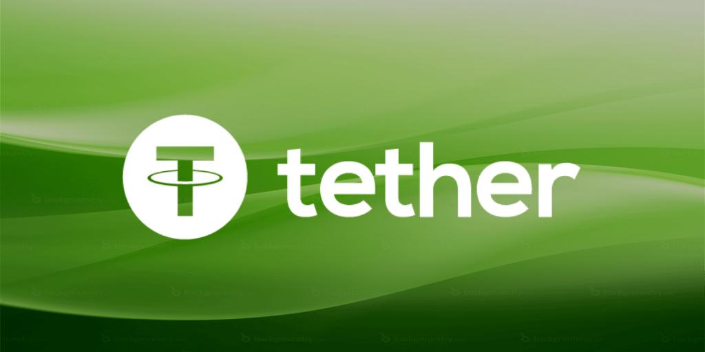 تتر چیست