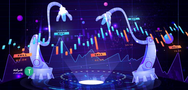 بازار ساز خودکار (AMM) چیست؟