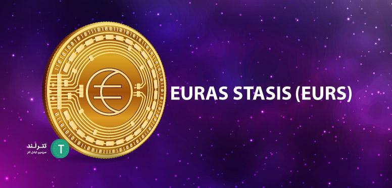 EURAS STASIS