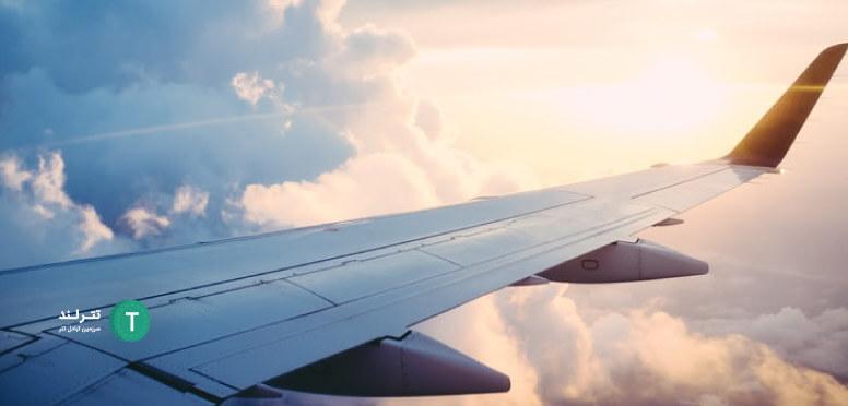 شرکت هواپیمایی و پرداخت ارز دیجیتال
