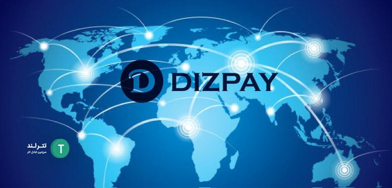 DizPay