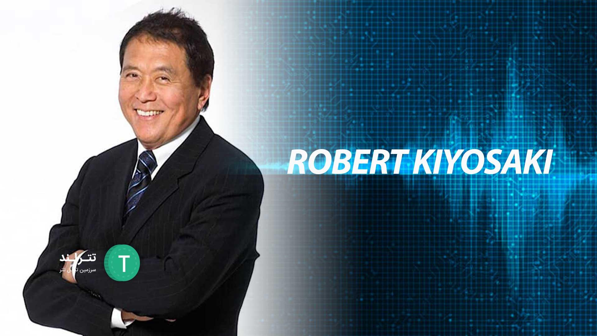 RobertKiyosaki