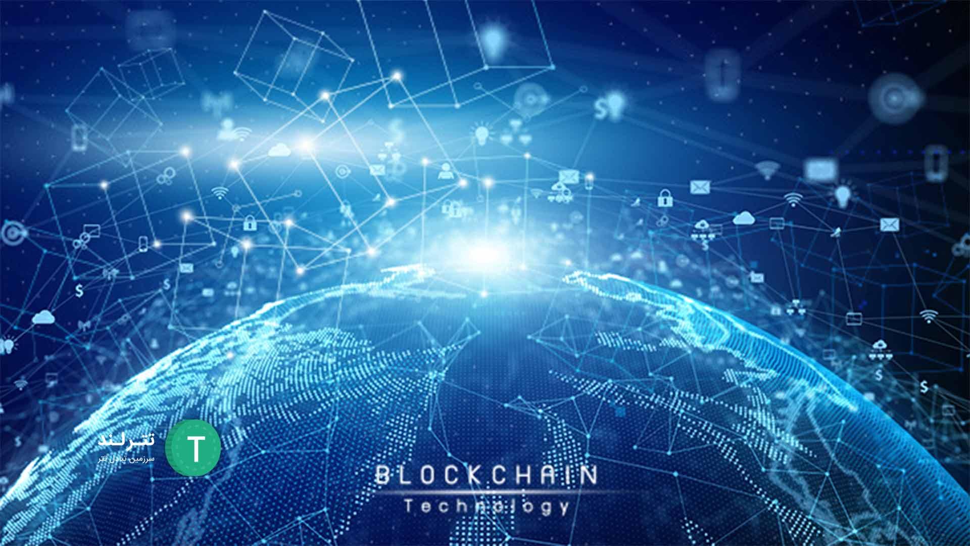 blockchain popularity